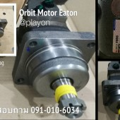 Orbit Motor Eaton 0